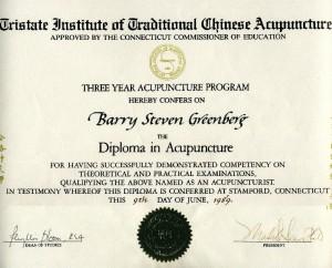 Acup. Diploma copy